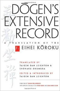 book_dogens_extensive_record