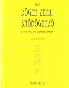 book_de_shobogenzo