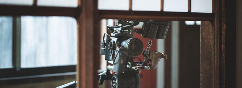 Camera at Hiroma