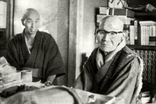 Sawaki & Uchiyama