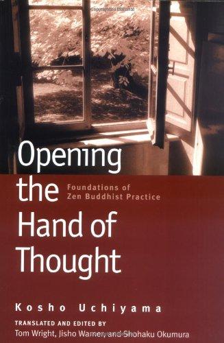 uchiyama_book_opening