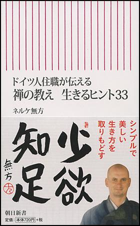 muho_book