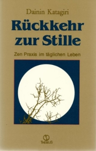 book_de_katagiri