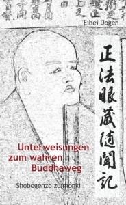 book_de_zuimonki
